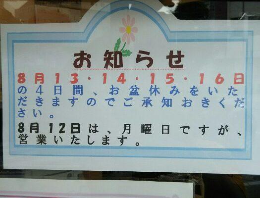 DSC_0232.JPG